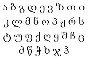'Alphabet' serial killer regrets decision to use Georgian ...